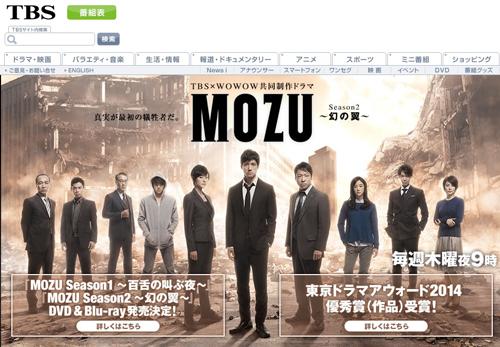 No.061_TVドラマ批評_01