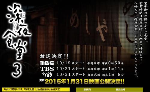 No.064_TVドラマ批評_01