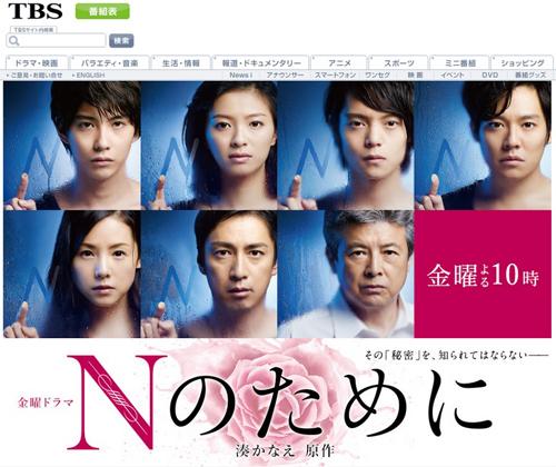 No.067_TVドラマ批評_01