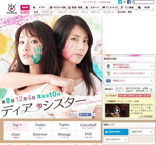 No.066_TVドラマ批評_01
