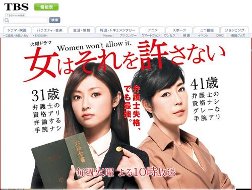 No.063_TVドラマ批評_01