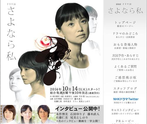 No.070_TVドラマ批評_01