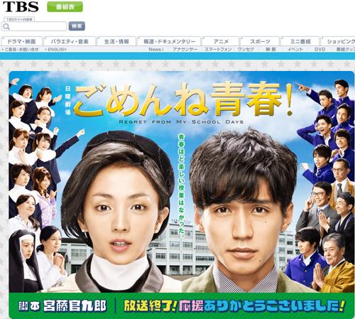 No.068_TVドラマ批評_01