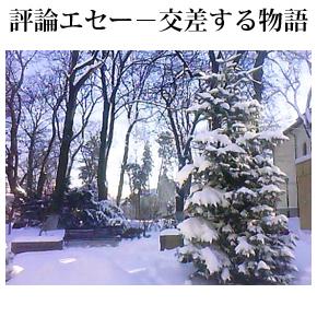 No.009 クリスマスの日