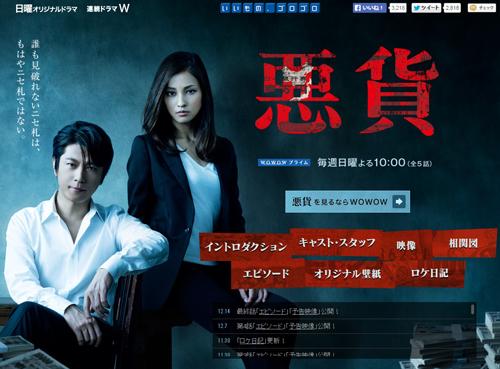 No.071_TVドラマ批評_01