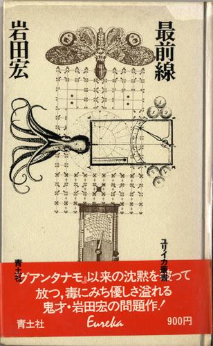 No.018_BOOKレビュー_01