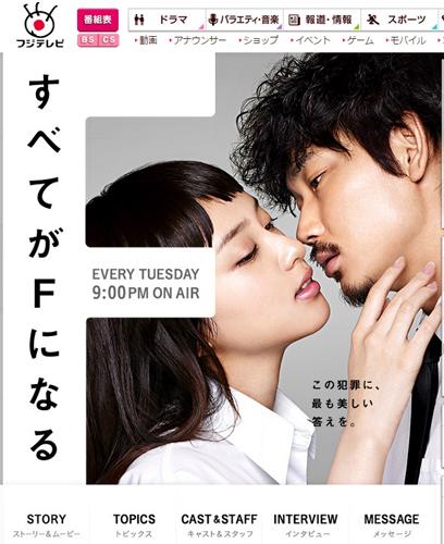 No.069_TVドラマ批評_01