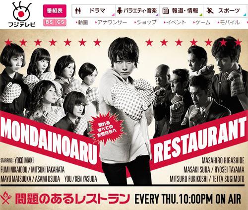 No.081_TVドラマ批評_01