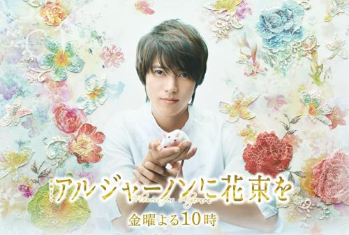 No.084_TVドラマ批評_01