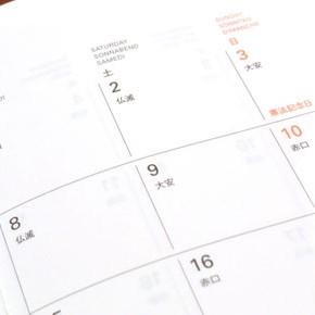 第07回 忘れまじた/昼休み2012/理由工場アルペジオ