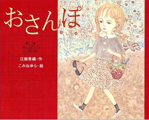 No.038_enoaru_01