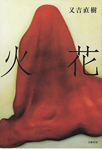 金魚エセー_No.005_01