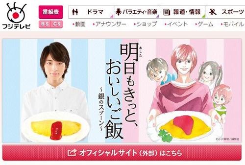 No.091_TVドラマ批評_01