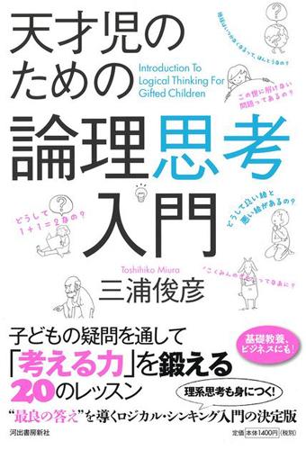 評論・エセー_No.002_01