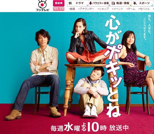 No.090_TVドラマ批評_01