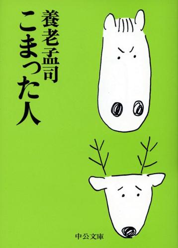 親御さんのための読書講座・中学受験篇_039_01