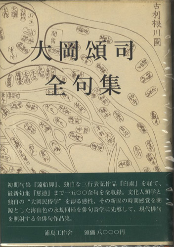sakamaki_003