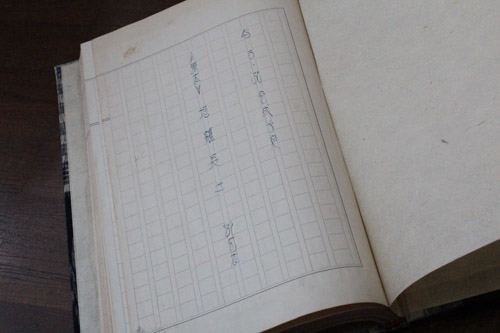 sakamaki_005