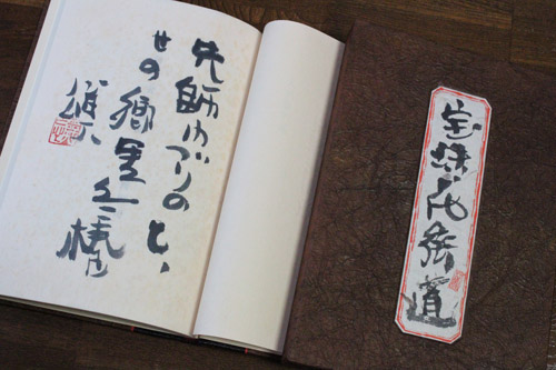 sakamaki_007