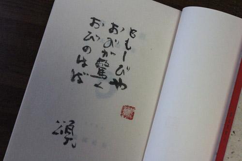 sakamaki_009