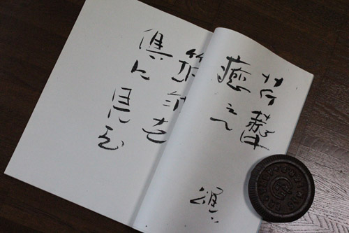 sakamaki_011