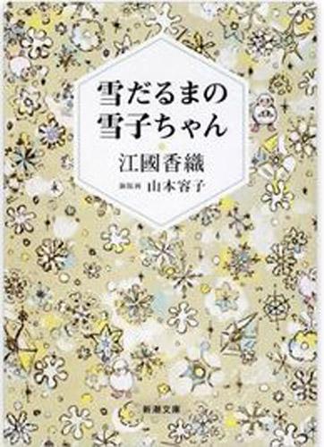 No.041_enoaru_01
