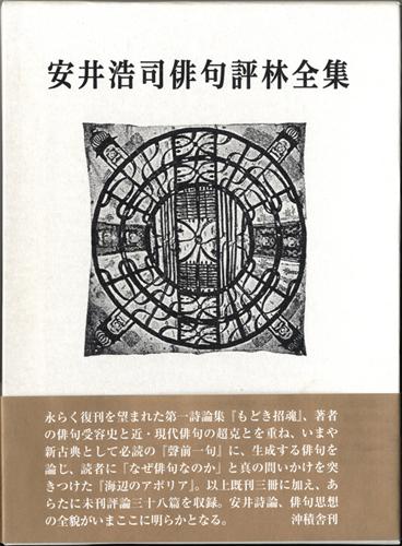 No.016_BOOKレビュー_01
