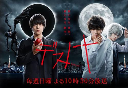 No.096_TVドラマ批評_01