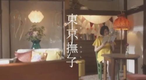 No.093_TVドラマ批評_01
