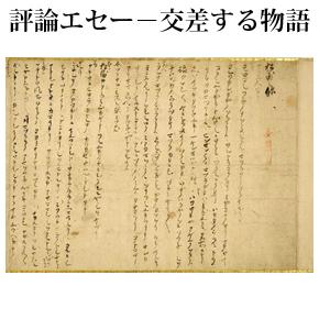 No.022 松浦(上)