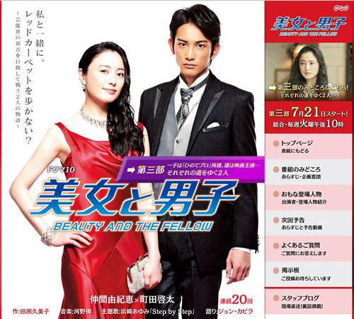 No.092_TVドラマ批評_01