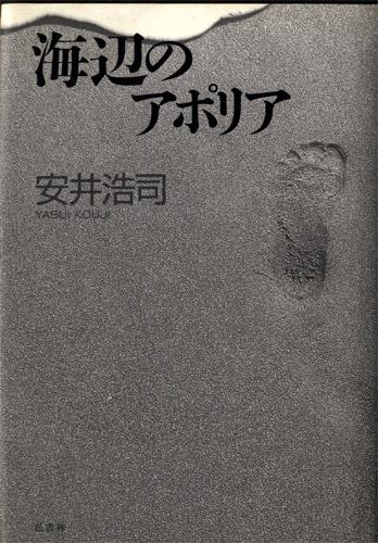 kouji_koui_03_01