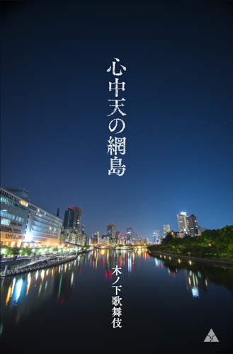 演劇評_No.026_01