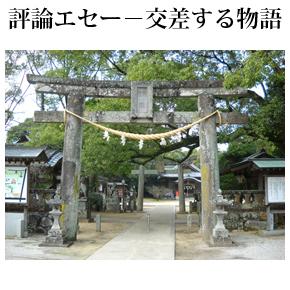 No.023 松浦(中)