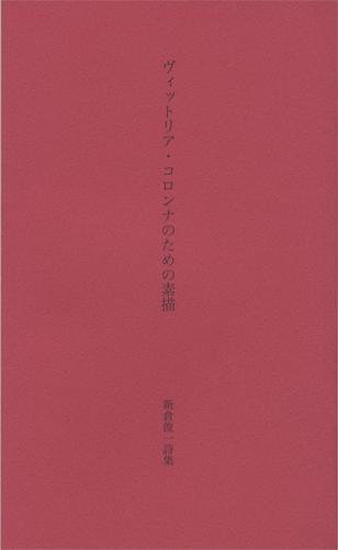 No.020_BOOKレビュー_01