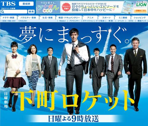 No.101_TVドラマ批評_01