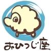 01_牡羊座