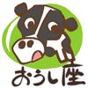 02_牡牛座