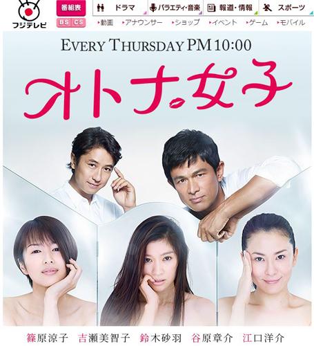 No.104_TVドラマ批評_01