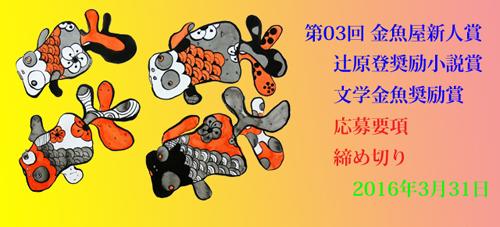 応募要項_01_cover (500dpi)
