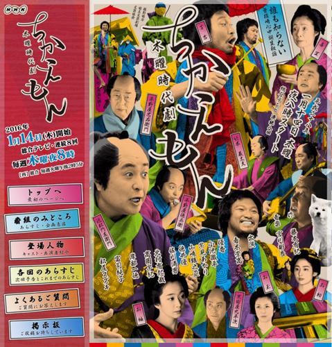 No.108_TVドラマ批評_01