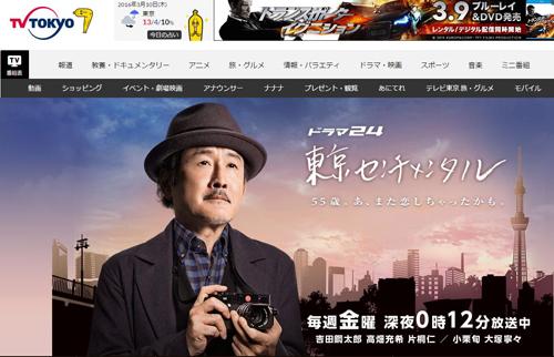 No.111_TVドラマ批評_01
