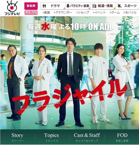 No.110_TVドラマ批評_01