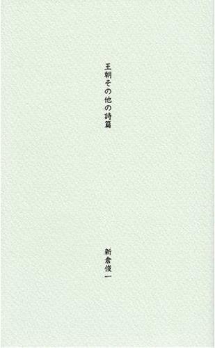 No.021_BOOKレビュー_01