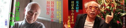 文学金魚セミナー_006