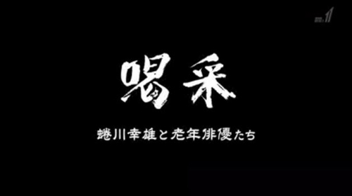演劇金魚_No010_01