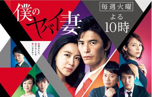 No.120_TVドラマ批評_01