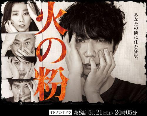 No.119_TVドラマ批評_01