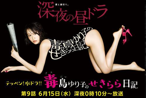 No.122_TVドラマ批評_01