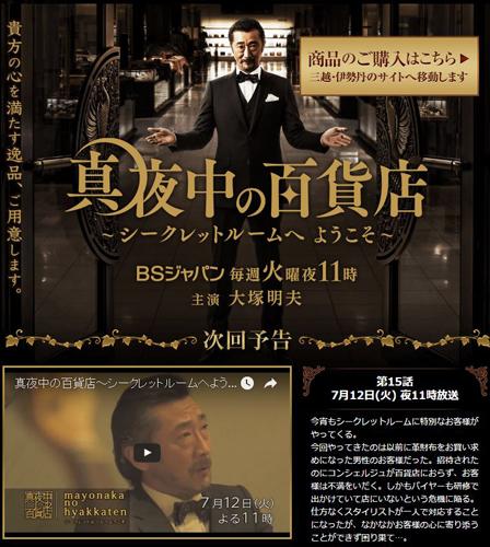 No.126_TVドラマ批評_01